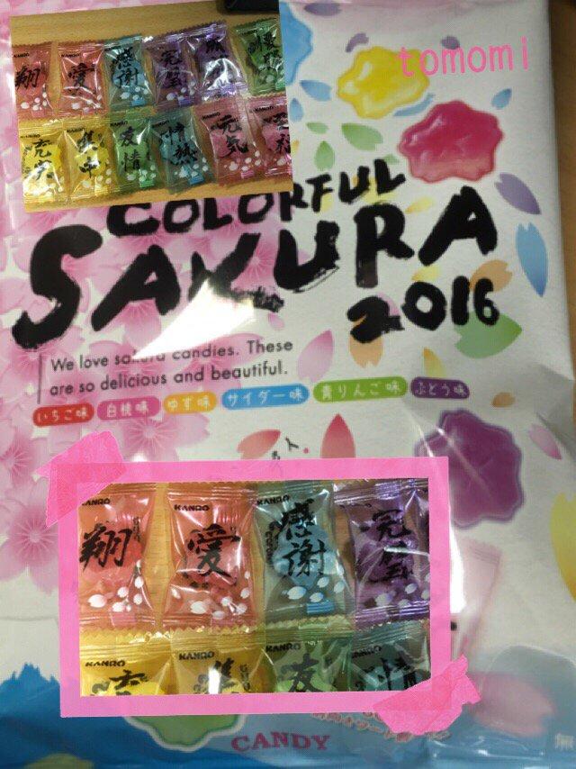 #Petapic セブンイレブンで飴見つけて買っちゃった(*´艸`*) https://t.co/J2ewGg96s4