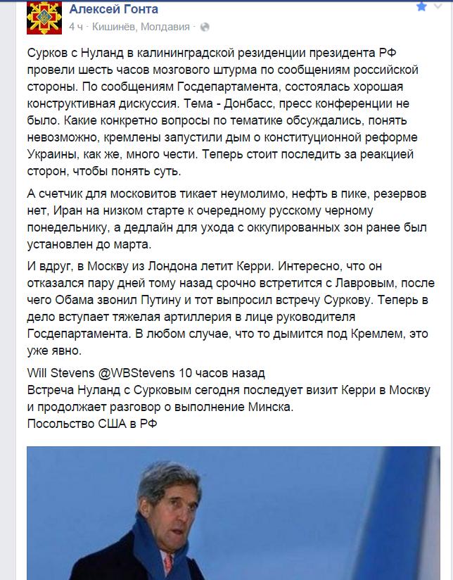 В АП подтвердили, что в Украину едут посланники Меркель и Олланда - Цензор.НЕТ 4060