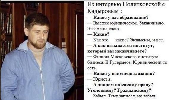 Украина будет закупать лекарства через ООН и британское агентство Crown Agents, - Яценюк - Цензор.НЕТ 7246