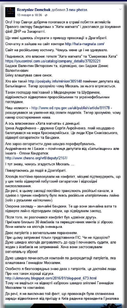 Назначена служебная проверка по факту очередной смерти заключенного в Лукьяновском СИЗО, - прокуратура - Цензор.НЕТ 9412