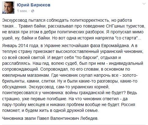 Военная прокуратура Винницкого гарнизона открыла уголовные дела в отношении 8 крымских военных, обвиняемых в госизмене - Цензор.НЕТ 1283