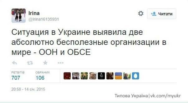 Боевики из снайперского оружия обстреляли автомобиль ОБСЕ в Марьинке, - штаб АТО - Цензор.НЕТ 4369