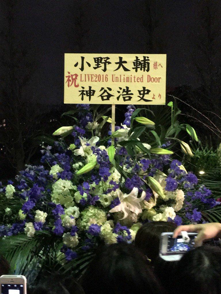 神谷さんからお花来てたよ(´°̥̥̥̥̥̥̥̥ω°̥̥̥̥̥̥̥̥`) https://t.co/GiOftnEUEb
