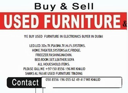 Magnificent Used Furniture Buyer On Twitter We Buy Used Furniture Home Remodeling Inspirations Basidirectenergyitoicom