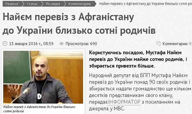 22 населенных пункта обесточены на Одесчине, - ГосЧС - Цензор.НЕТ 212
