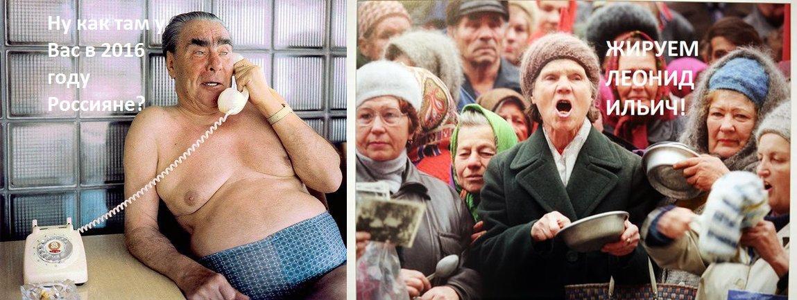 Кучма и Зубко обсудили обустройство и работу КПП в зоне АТО - Цензор.НЕТ 765