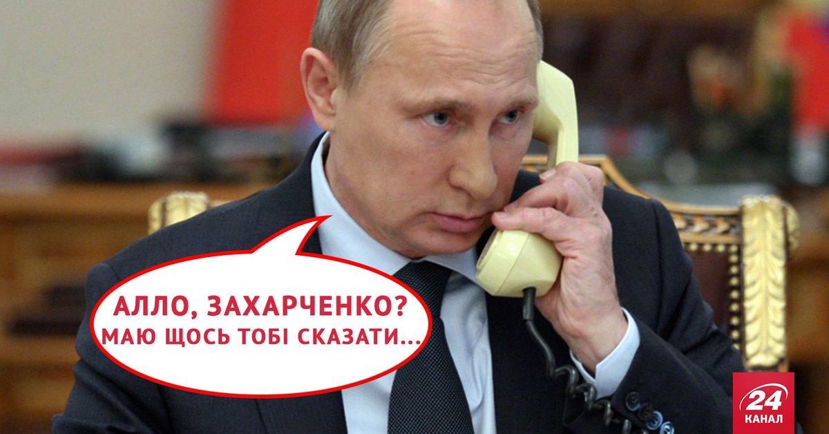 Путину нужно уничтожить