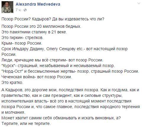 Присягу на верность Украине приняли 950 патрульных полицейских в Днепропетровске - Цензор.НЕТ 4259