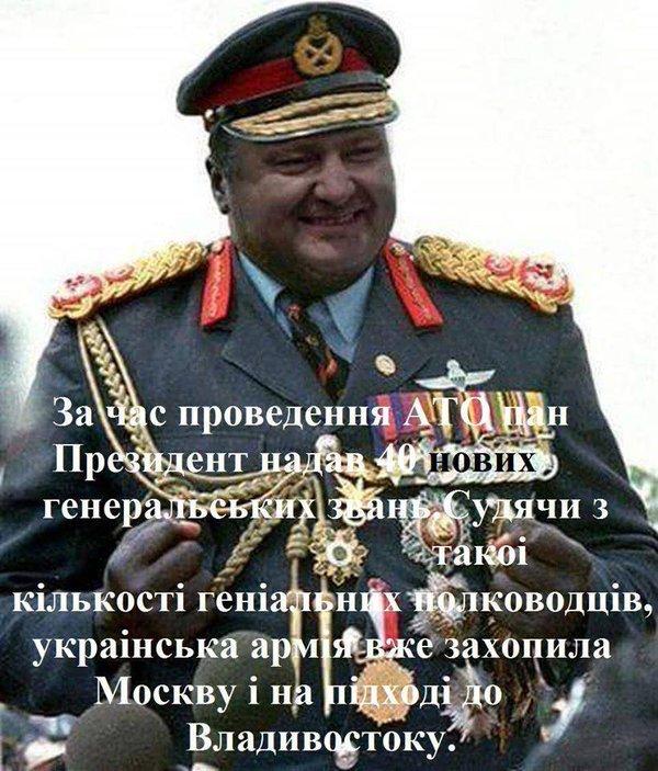Порошенко наградил 118 защитников Украины посмертно - Цензор.НЕТ 3455