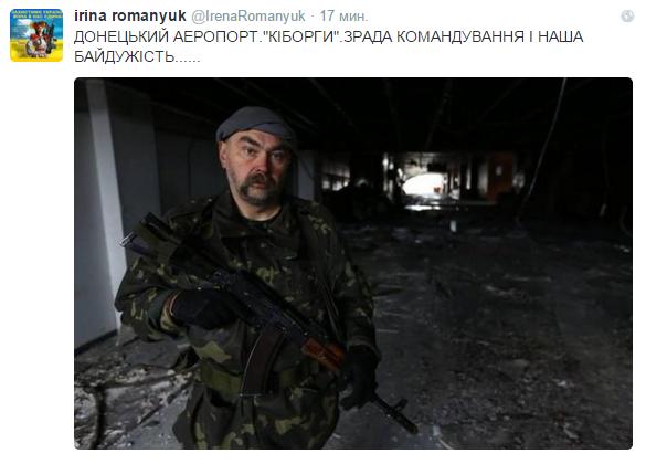 Порошенко наградил 118 защитников Украины посмертно - Цензор.НЕТ 7755