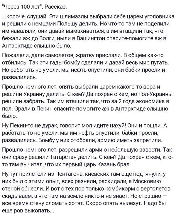 ОБСЕ подтверждает обстрел снайпером боевиков патрульного автомобиля спецмиссии в Марьинке - Цензор.НЕТ 5233