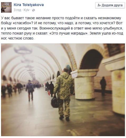"""""""Работал миномет, с левой стороны стреляли из пулемета и стрелковое работало. Сейчас боевики позиции укрепляют"""", - украинские бойцы возле Коминтерново - Цензор.НЕТ 6453"""