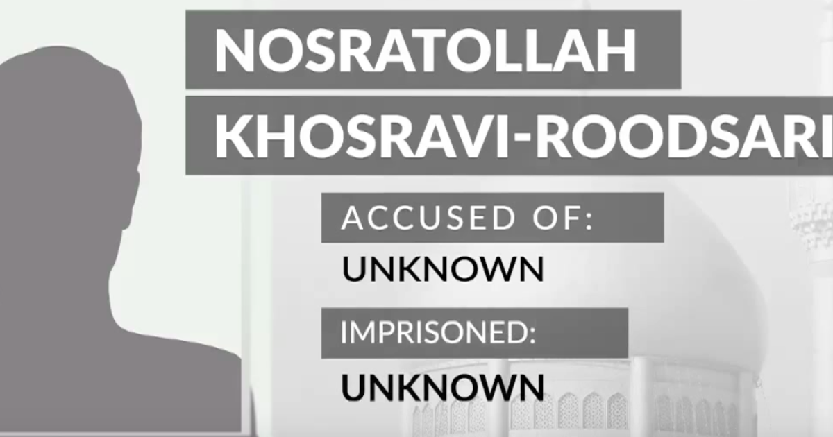 Nosratollah Khosravi Facebook – is this him?