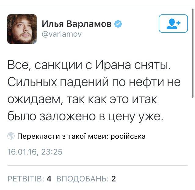 Кремлевские марионетки подсчитали предварительный ущерб предприятий Севастополя от энергоблокады и требуют компенсации у РФ - Цензор.НЕТ 1987