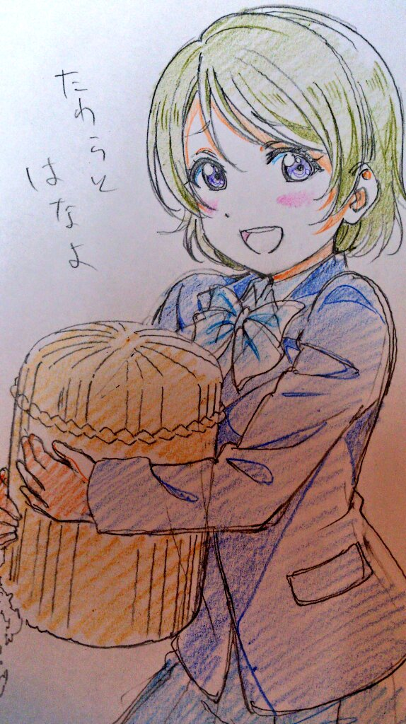 はなよー!誕生日おめでとー! pic.twitter.com/UUwq4EKrK0
