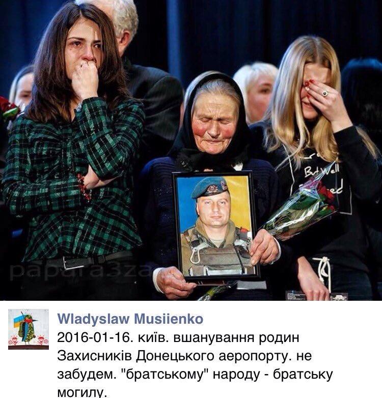 """Террорист """"ЛНР"""" из России приговорен к 13 годам - Цензор.НЕТ 1203"""
