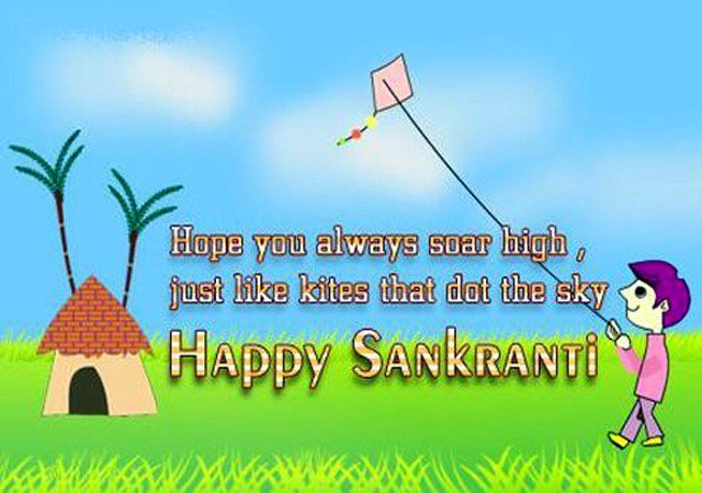 Happy Makar Sankranti Greeting Cards