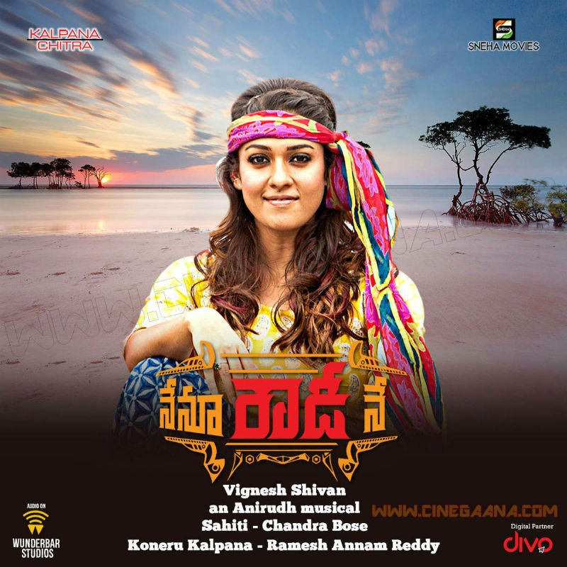 free download telugu mp3 songs 2016