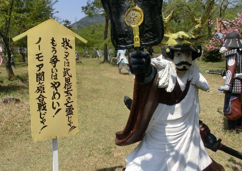 真田丸に信玄公の亡霊が出てきてみんな驚いてるみたいだけど、関ヶ原に普通にいるからね。 pic.twitter.com/3SG3CMLA32