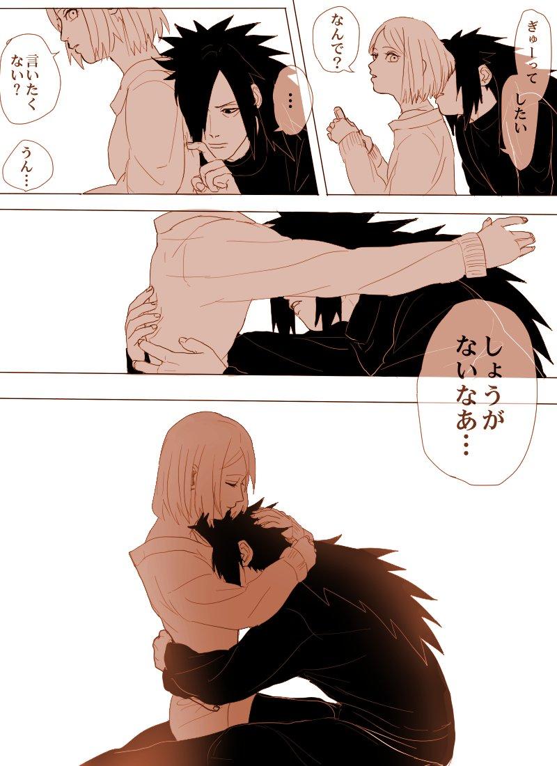 naruto dating sasuke fanfiction Izumi uchiha (うちはイズミ , uchiha izumi) was a kunoichi from konohagakure and a member of the uchiha clan she was a friend of itachi uchiha since their childhood, and was infatuated with him.