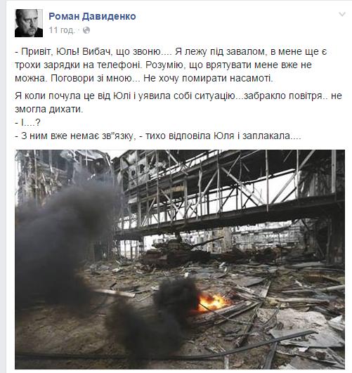 За минувшие сутки двое украинских воинов погибли, двое - получили ранения, - спикер АТО - Цензор.НЕТ 6619