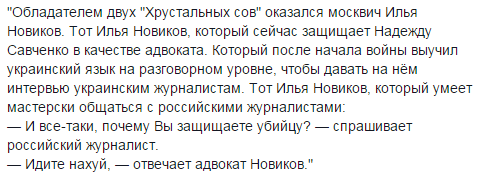 """""""Судья-колядник"""" Зварич освобожден из тюрьмы, - источник - Цензор.НЕТ 1681"""