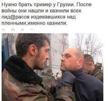 Обстрел боевиками миссии ОБСЕ в Марьинке - тщательно спланированная провокация, - генерал Таран - Цензор.НЕТ 7759