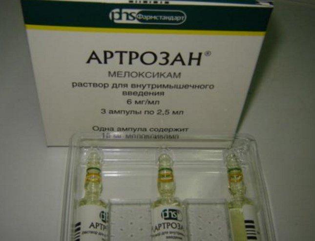 инструкция к лекарству румалон