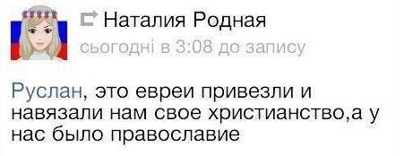 Россия продолжает гибридную войну против Украины и Европы, - пресс-служба СНБО - Цензор.НЕТ 1513