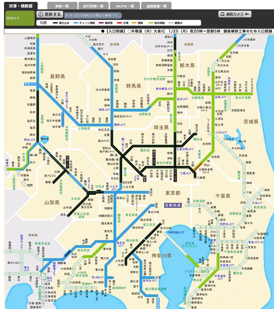 1/18 6:00の関東周辺の高速道路の、チェーン規制や通行止の状態。 https://t.co/0a9RrtcxGp