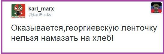 До мая 2016 года в штате патрульной полиции будут работать 16 тыс. человек, - Аваков - Цензор.НЕТ 887