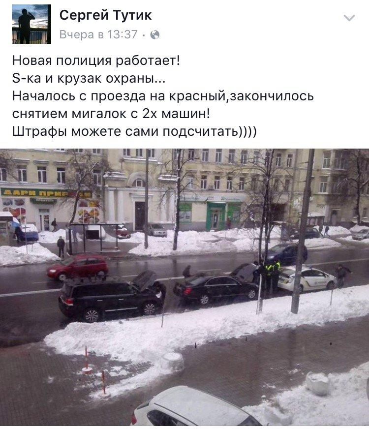 До мая 2016 года в штате патрульной полиции будут работать 16 тыс. человек, - Аваков - Цензор.НЕТ 3671