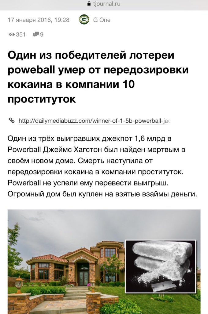 Украина будет закупать лекарства через ООН и британское агентство Crown Agents, - Яценюк - Цензор.НЕТ 2359
