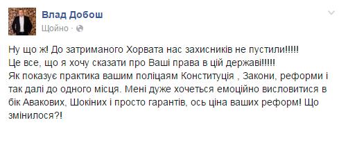 До мая 2016 года в штате патрульной полиции будут работать 16 тыс. человек, - Аваков - Цензор.НЕТ 3066