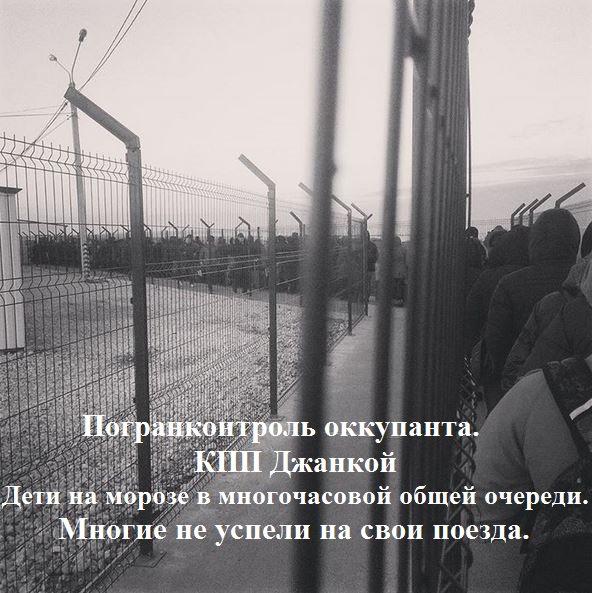 Из-за аварий в оккупированном РФ Крыму жители ряда сел остались без света и тепла - Цензор.НЕТ 336