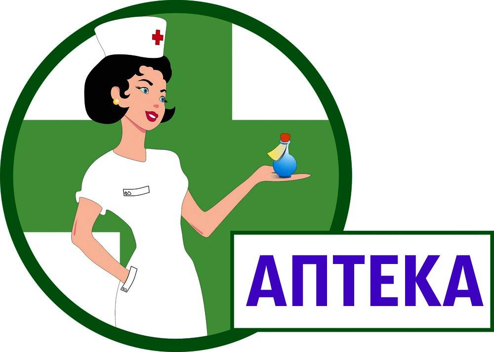 Готовые фирмы с фармацевтической лицензией