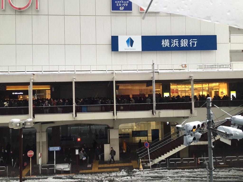 【悲報】 横浜線町田駅、最後尾はマルイ、浜銀w https://t.co/IsC8YP7ujw