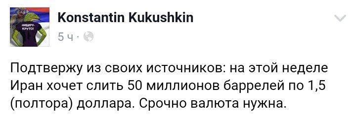 """Безсмертный о визите Грызлова в Киев: """"Это ошибка протокольная"""" - Цензор.НЕТ 7556"""