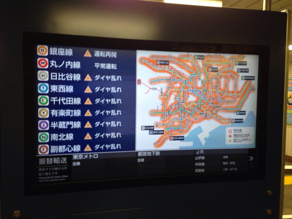 丸ノ内線 平常運転 https://t.co/YiI0xovRfm