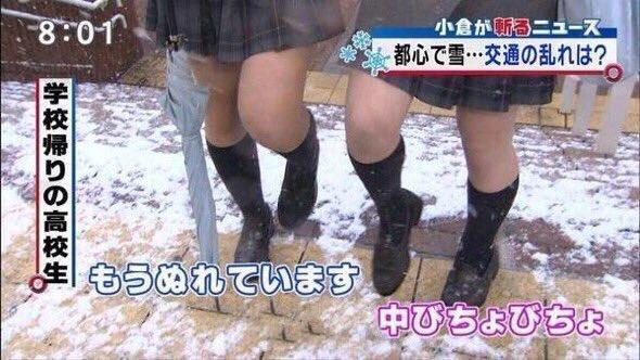 本日は悪天候ですので通学の方は何卒足元にお気を付けください。学生の方が滑って怪我などなされないように祈っております。 https://t.co/vSbZ56s4U5
