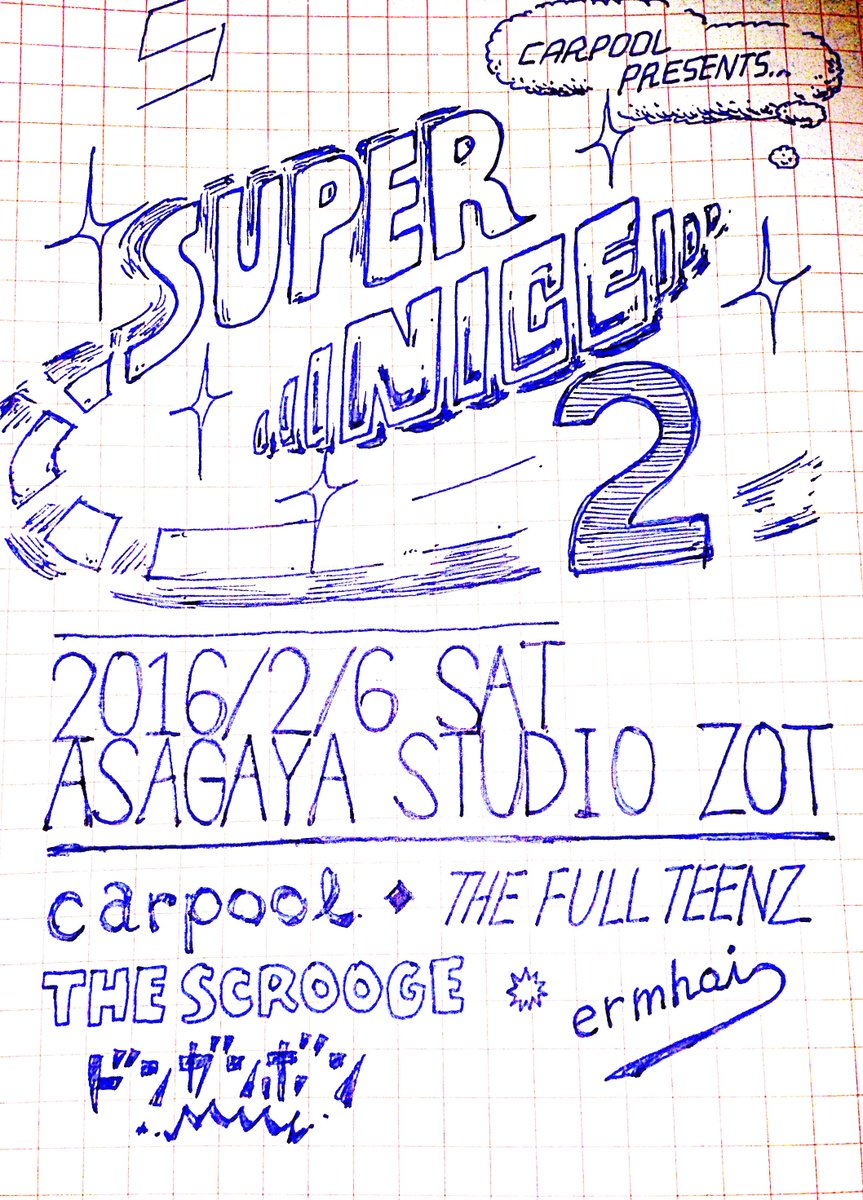 "【carpool自主企画】 ""Super Nice!!"" vol.2 2016/2/6(土) 阿佐ヶ谷Studio Zot w/ THE FULL TEENZ / The Scrooge / ermhoi / ドンガンボン キテネ! https://t.co/RCkoDjEwNl"