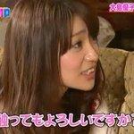大島優子!叶姉妹のアレに顔をうずくめる...
