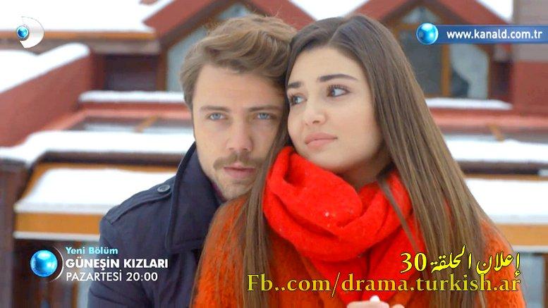 أخبار الفن التركي On Twitter مسلسل بنات الشمس إعلان الحلقة 30
