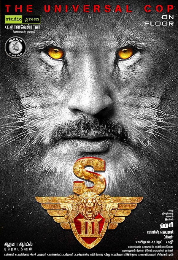Singam 3 is now S3, Suriya comes back as the most powerful Cop. The plot of this movie will have connection to Singam and Singam 2, Worst First look of Suriya, Singam 3, S3 worst first look, Ugly looking poster of Singam 3