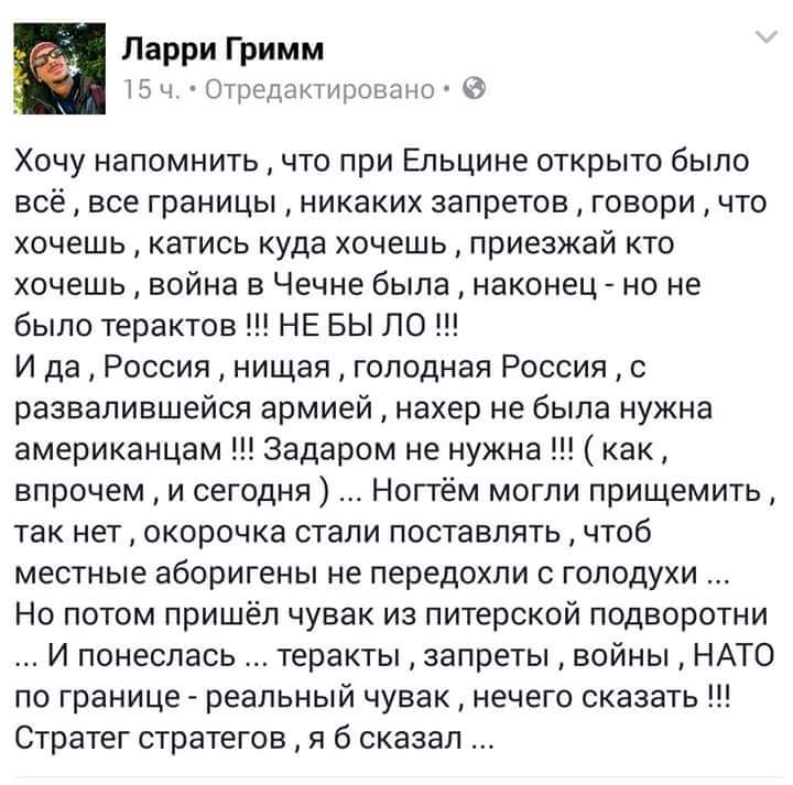 Это США, а не Россия, активно вмешиваются в выборы по всему миру, - Путин - Цензор.НЕТ 7939