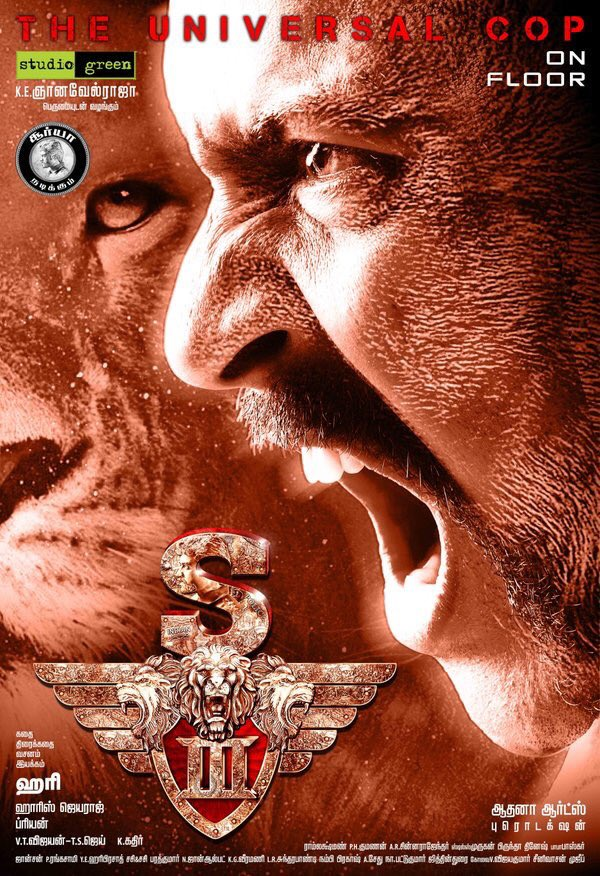 Singam 3 Suriya as the universal cop. The makers release the first look posters of Suriya as Singam. the movie is now named as S3. Singam 3 first look posters, Singam 3 is now S3, Suriya S3 First look posters