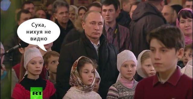 Сотрудники СИЗО задержаны за взятки в Ривном, - СБУ - Цензор.НЕТ 2664