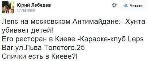 Два украинских бизнесмена убиты выстрелами в голову в Тамбовской области РФ - Цензор.НЕТ 5756