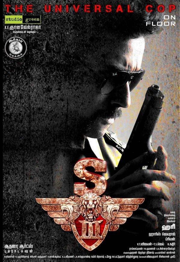 Suriya comes back again as the moist powerful cop, He is now a Universal Cop, Singam 3 first look. Singam 3 Suriya as the universal cop. The makers release the first look posters of Suriya as Singam. the movie is now named as S3. Singam 3 first look posters, Singam 3 is now S3, Suriya S3 First look posters, worst look of suriya in s3, worst first look of Suriya, Suriya worst look in S3, Best poster of Singam 3, Suriya best look in Singam 3,