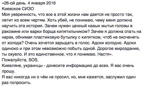Тайник с оружием и боеприпасами нашли в Донецкой области - Цензор.НЕТ 5168